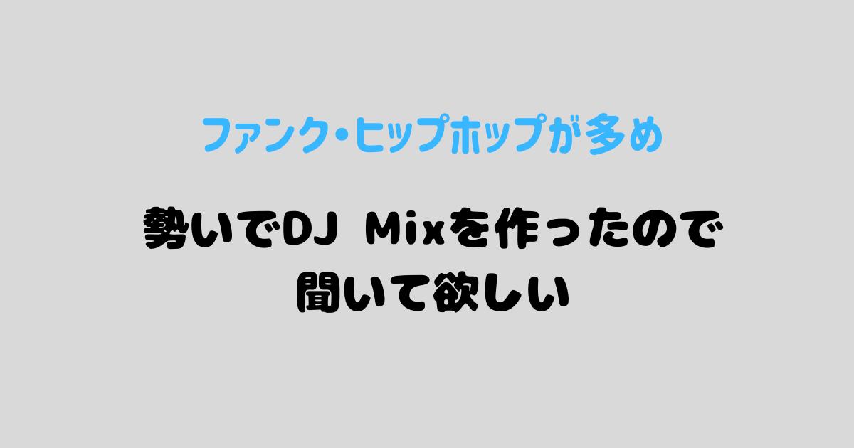 mixtukutta
