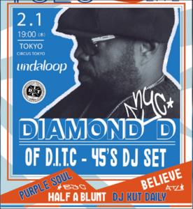 diamondd