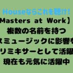 Mastersatwork