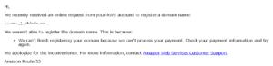 AWSクレジットカードのエラーメール