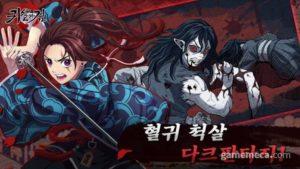韓国の鬼滅の刃
